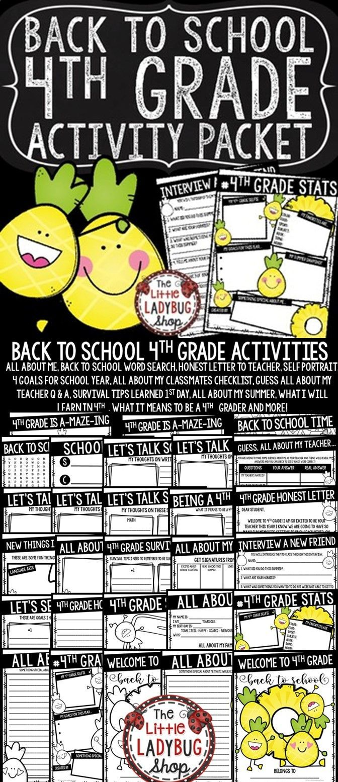 Pineapple Theme Back To School Activities 4th Grade All