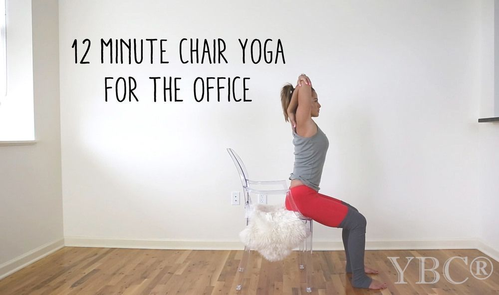 Minute Chair Yoga for the Office Pin now, practice chair yoga later! Perfect little sequence for a break from work.   Wearing:   alo yoga pants  . Using:   chair  ,   faux sheepskin