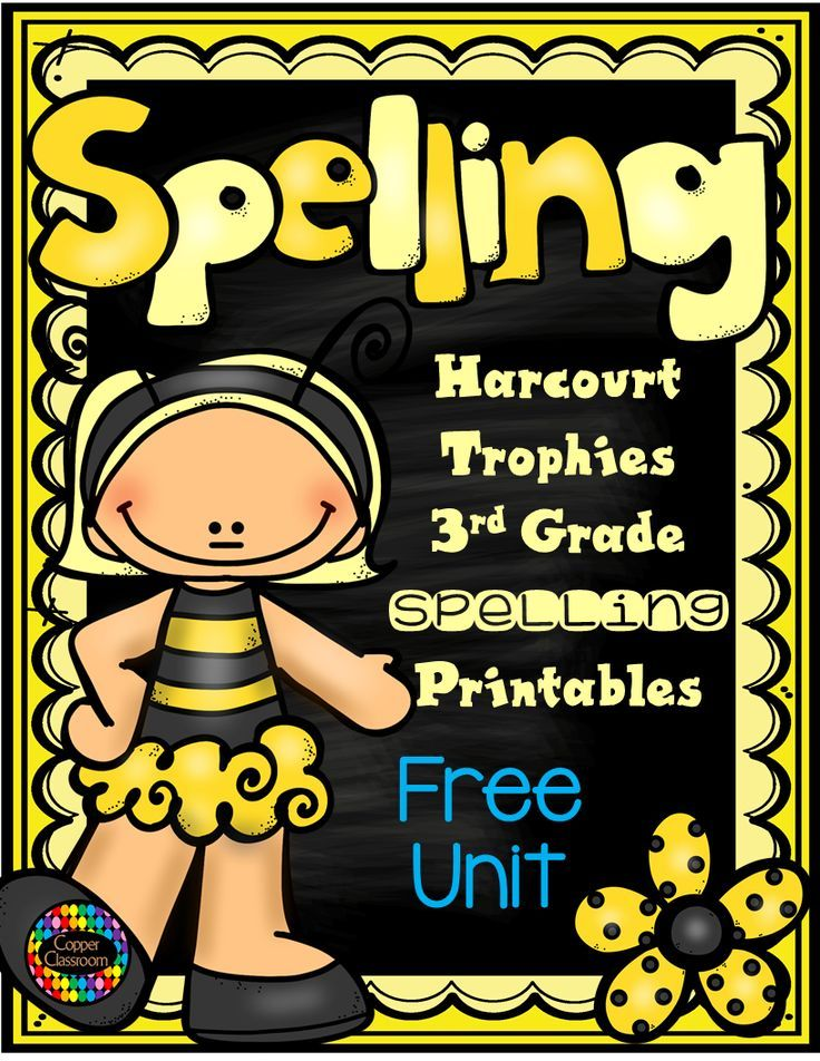 Free Harcourt Trophies 3rd Grade Spelling Supplement Unit | Best of ...