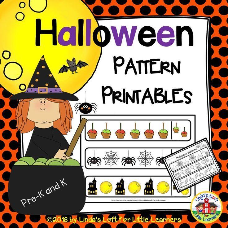 Halloween Pattern Printables for Preschool Halloween