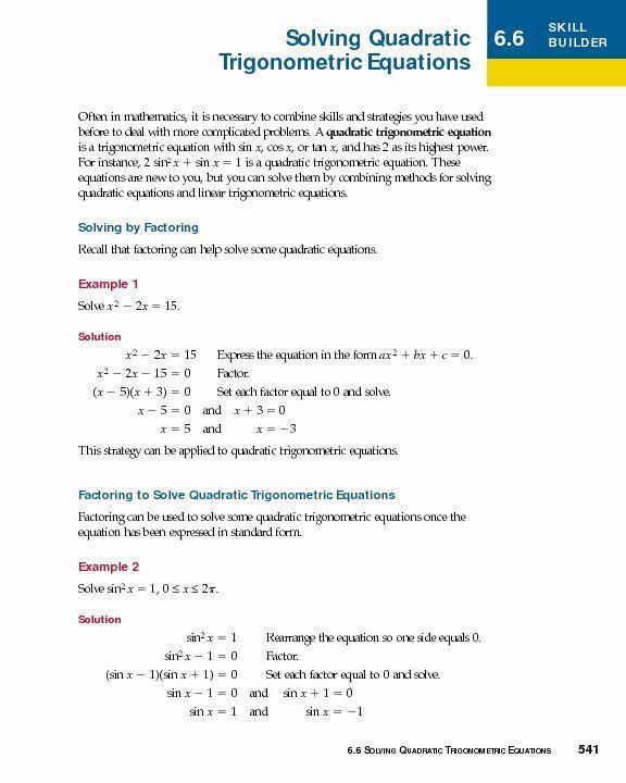 Solve Trig Equations Worksheet Best Of solving Quadratic ...