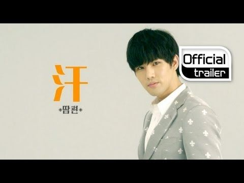 "[Trailer] HISTORY(히스토리) DEBUT_SONG KYUNG IL (송경일): ""SWEAT""(땀) 편"
