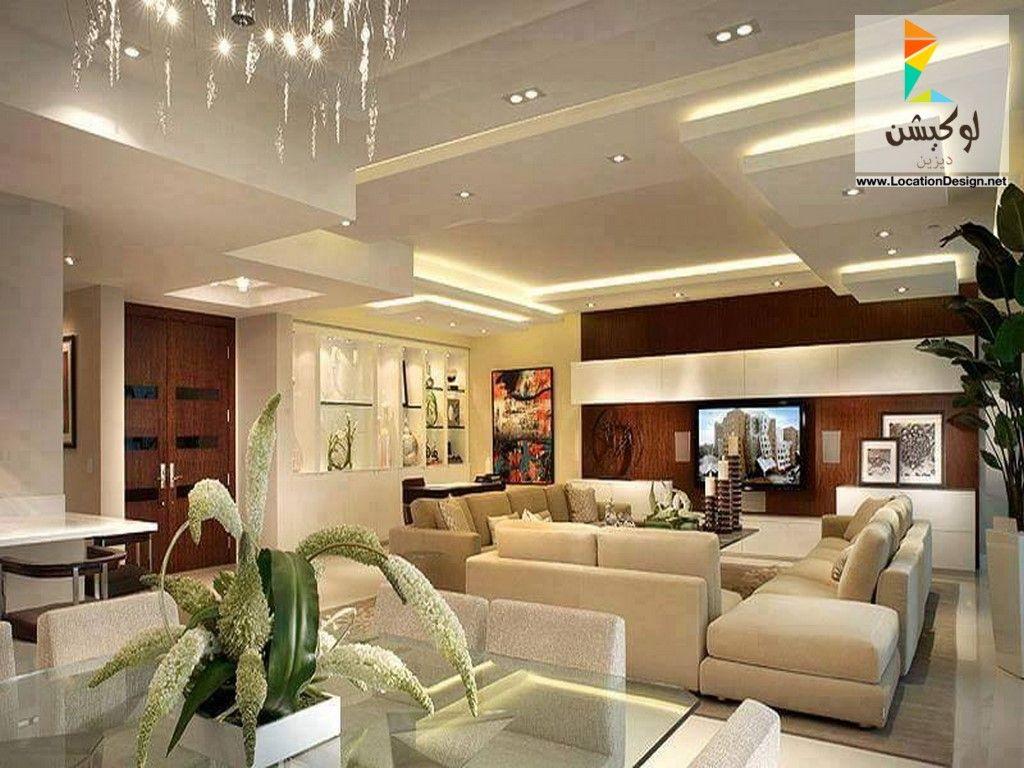 ارقى و اجمل ديكورات غرف معيشة مودرن باحدث اللمسات في عالم الديكور لوكشين ديزين نت Florida Interior Design Contemporary Interior Design Home Interior Design