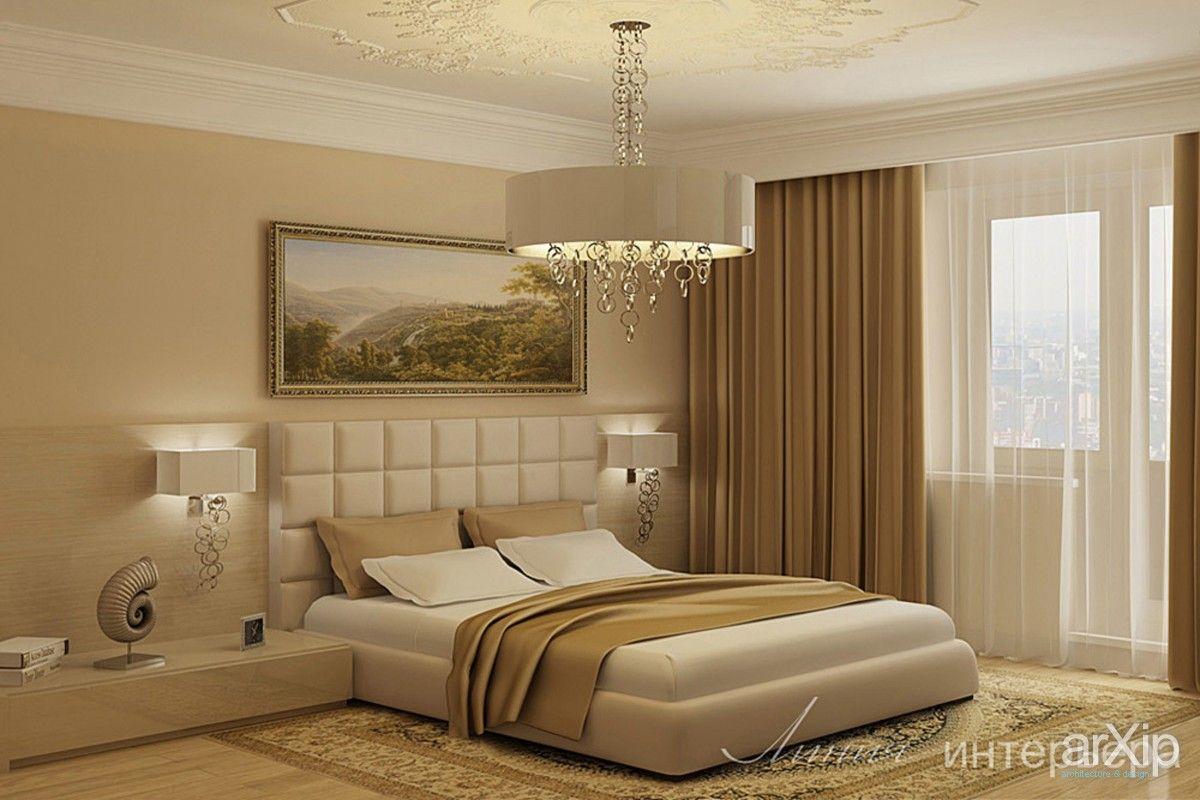 Спальня дизайн бежевый