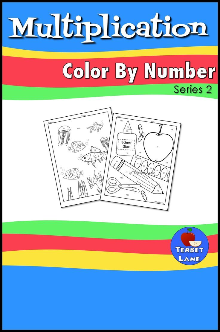 Multiplication Practice Color By Number Math Activity Sheets 1-12 ...