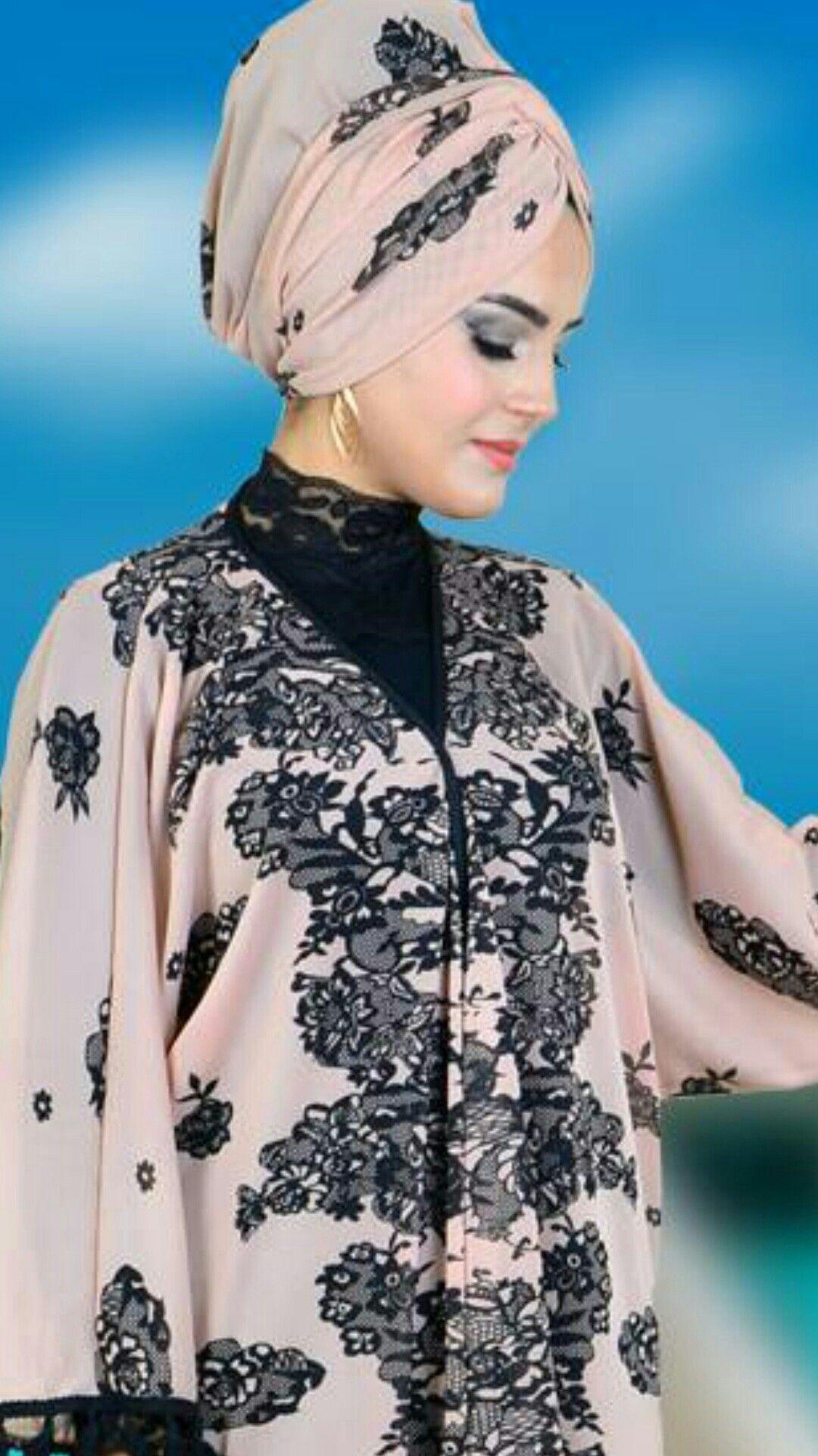 Tesettur Pareo Plaj Ust Giysi Moda Tarz Trend Yeni Sezon Fashion Bomber Jacket Jackets