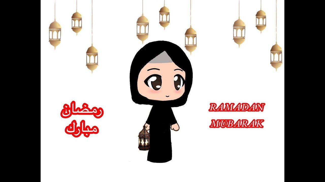 أهلا رمضان Happy Ramadan مرحب يا هلال Minnie Mickey Ramadan