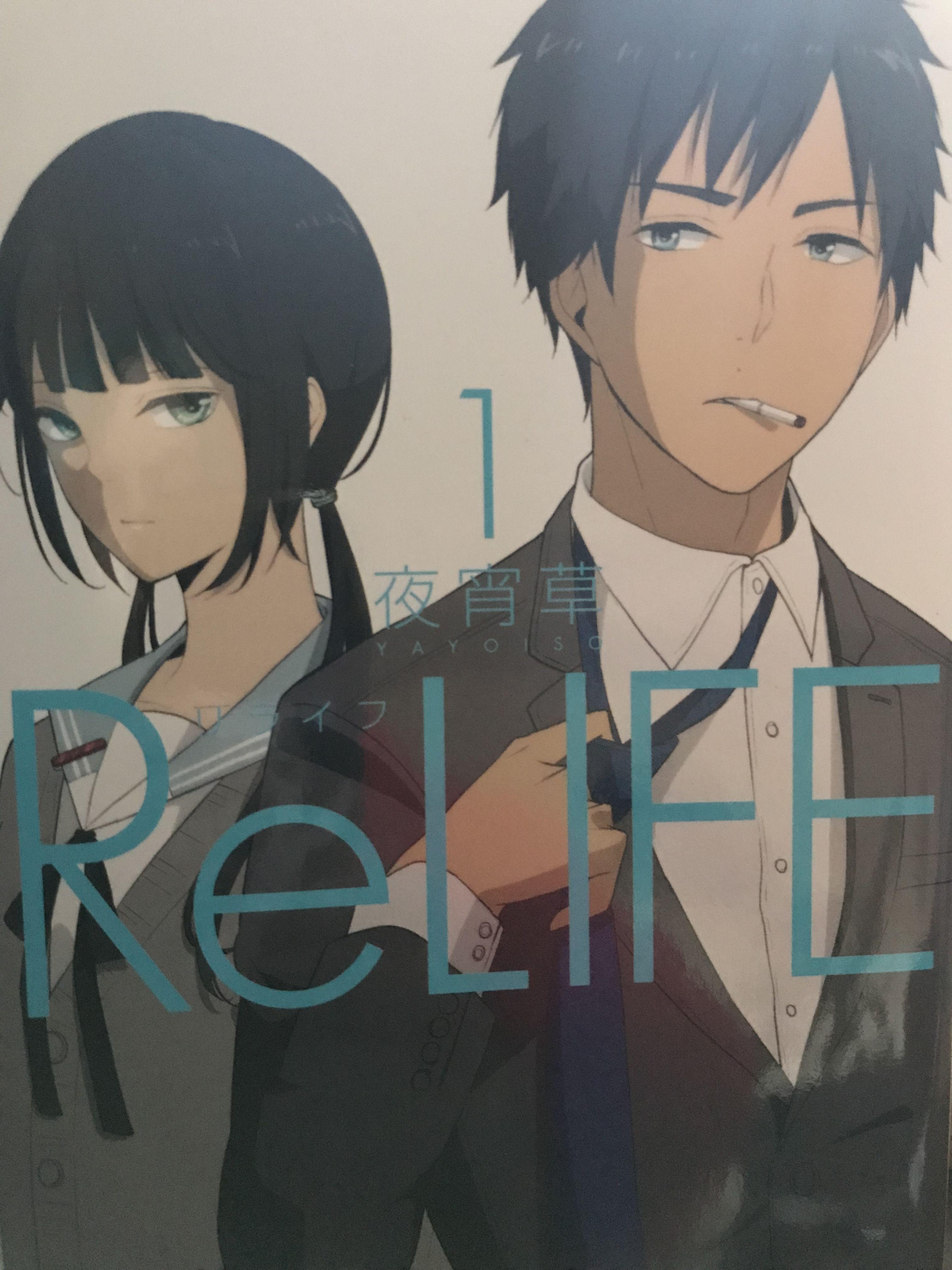 ReLIFE Hishiro and Kaizaki Anime, Romantic anime, Manga