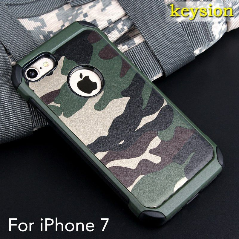 Army iPhonewalls