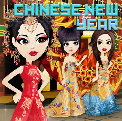 Chinese New Year Store