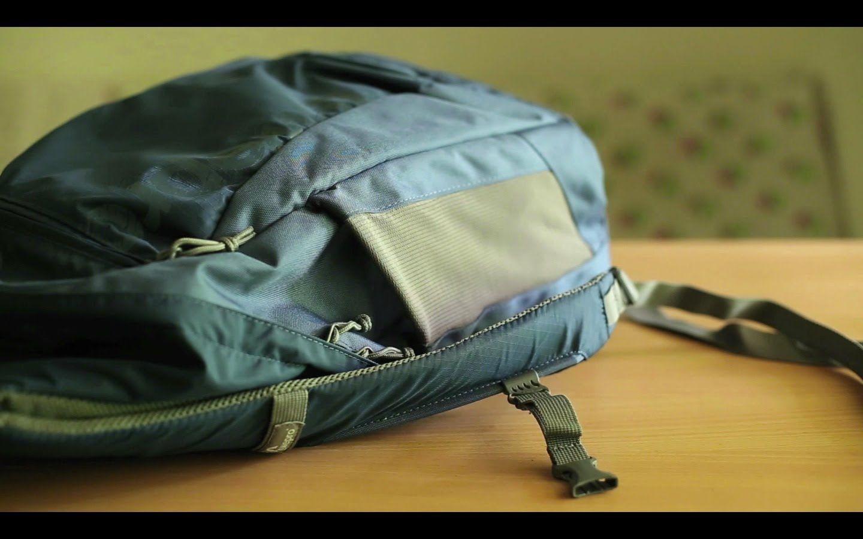 Bag unboxing