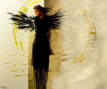 Untitled - Shadi Davarian