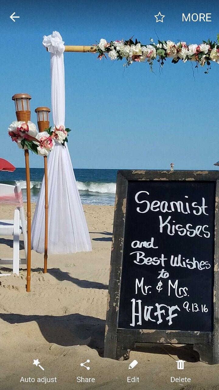 海の町の花嫁