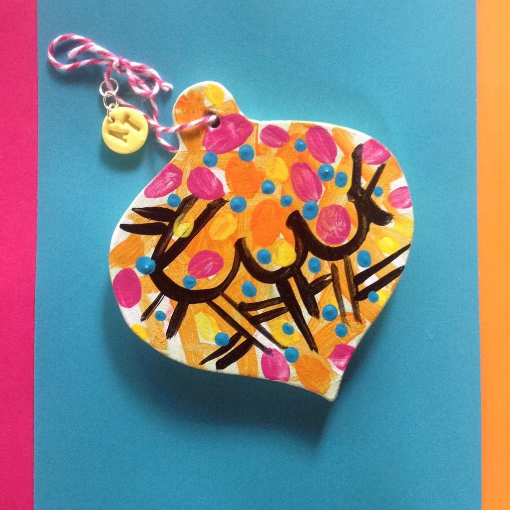 Exuberant Christmas - Colorful Hand-Painted Wood Ornament