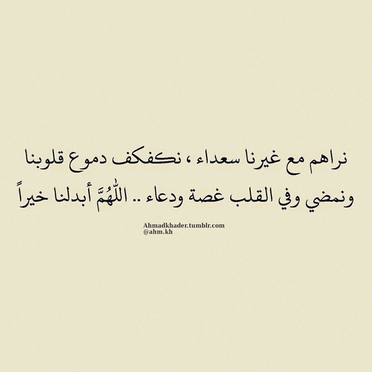 Mariamyalhosani Broken Heart Words Quotes
