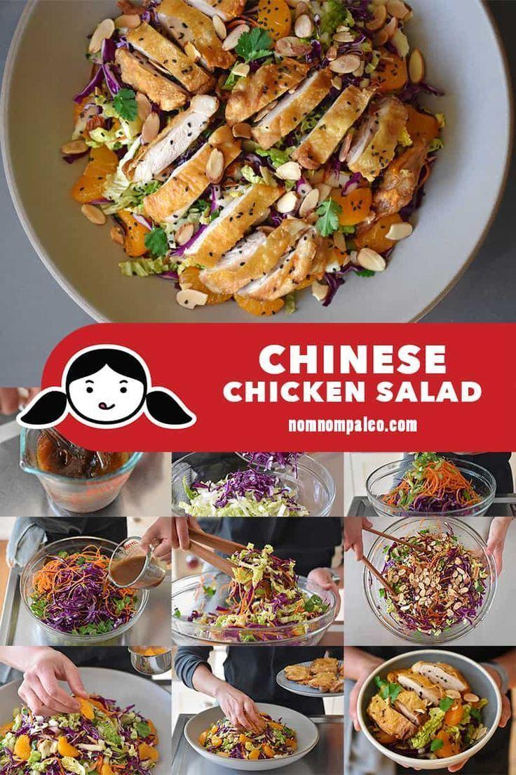 Chinese Chicken Salad Recipe Nom Nom Paleo Paleo Chicken Recipes Chinese Chicken