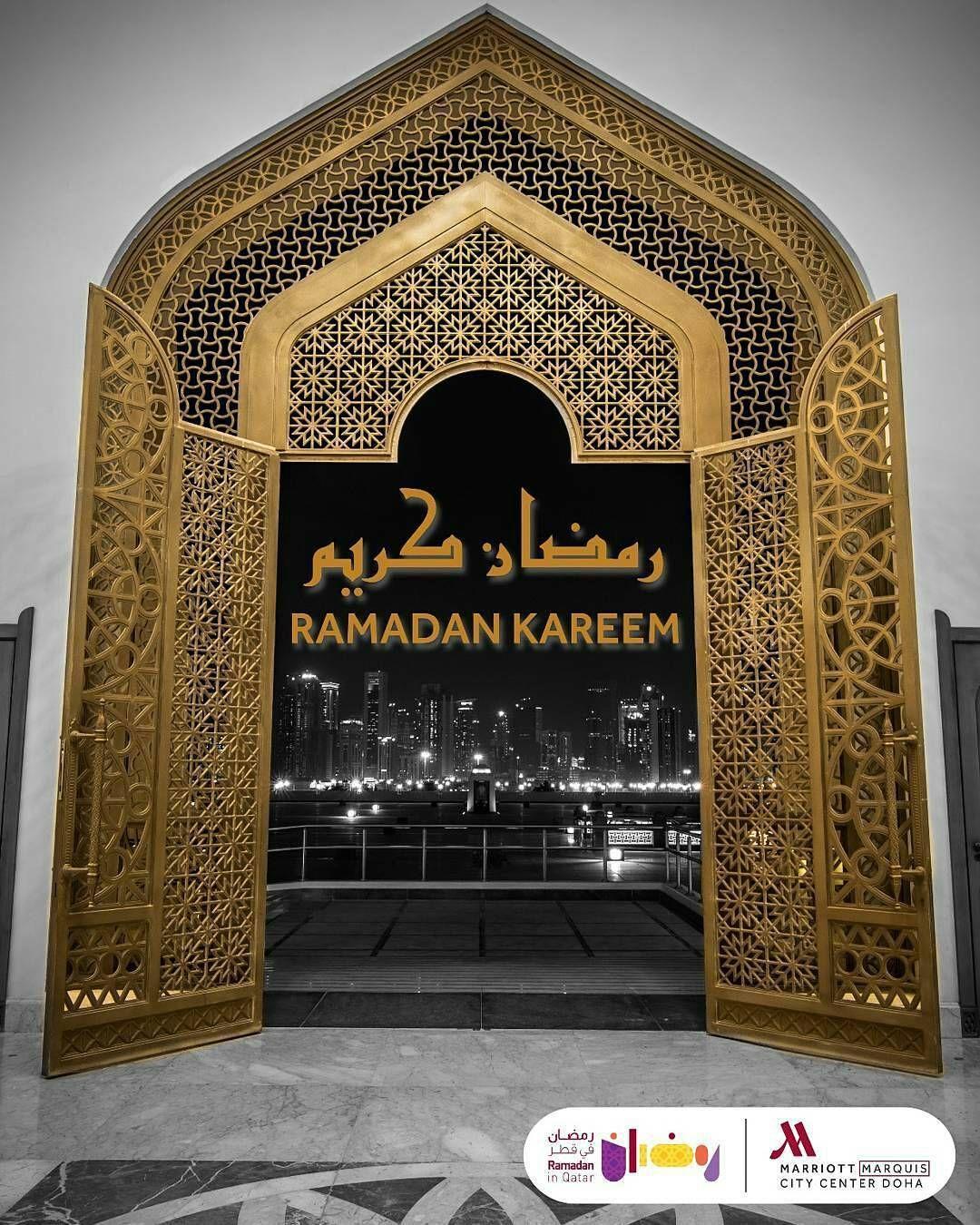Instagram Photo By Qatarism Com Jun 6 2016 At 5 54pm Utc Instagram Ramadan Kareem Whiskey Bottle