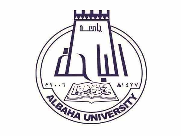 جامعة الباحة تنظم غدا دورة بعنوان معالجة النصوص Civil Jobs