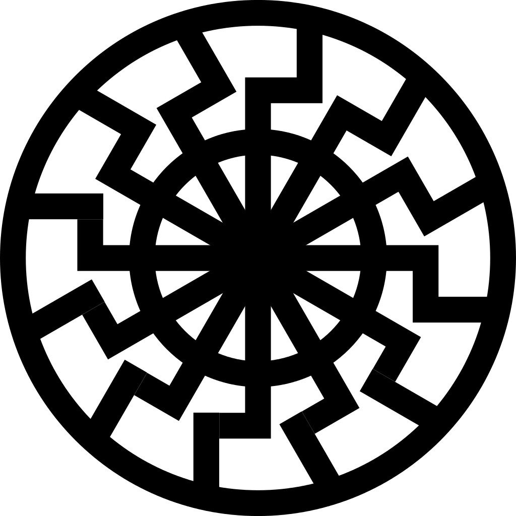 Symbol Of The Black Sun Used In Most Masonic Sites Around The World