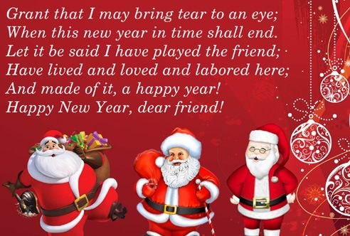 Here we are sharing best christmas sms wishes , messages, quotes ...