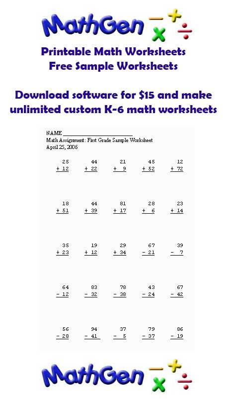 NOW MATHGEN SOFTWARE IS FREE TO DOWNLOAD. K-6 Math Worksheets - get ...