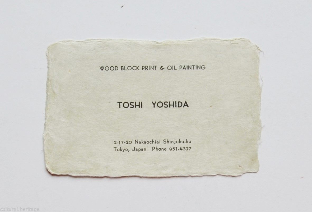 Japanese print making toshi yoshida rei yuki signed 1966 business card of japanese woodblock printmaker toshi yoshida reheart Image collections