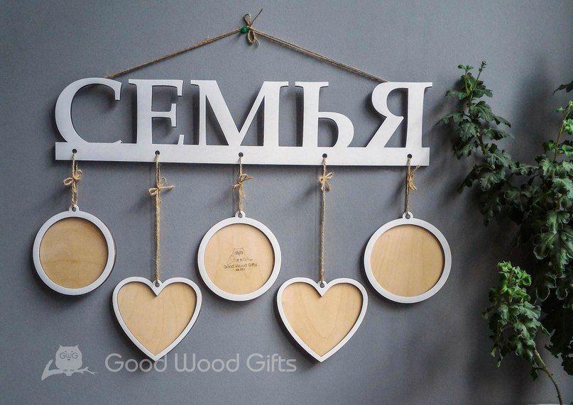 Good Wood Gifts – подарки и сувениры из дерева | Фото ...