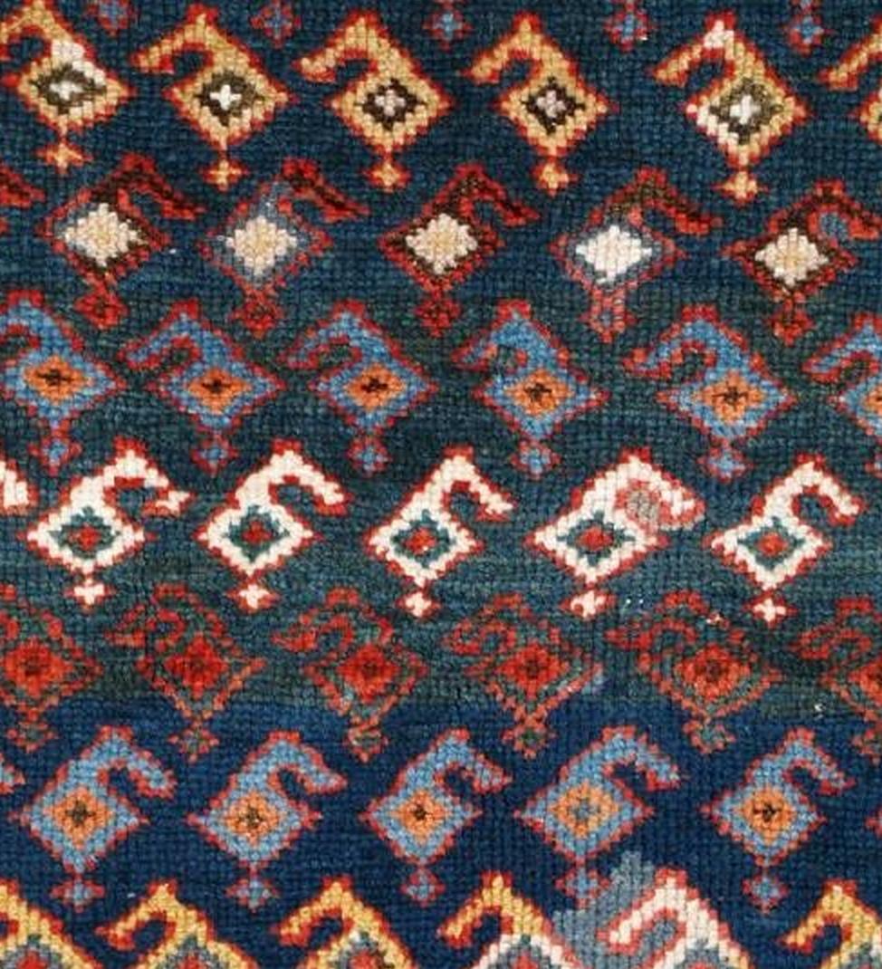 Antique Kurdish Rug Small Repeating Boteh 19th Century Rug Motifs