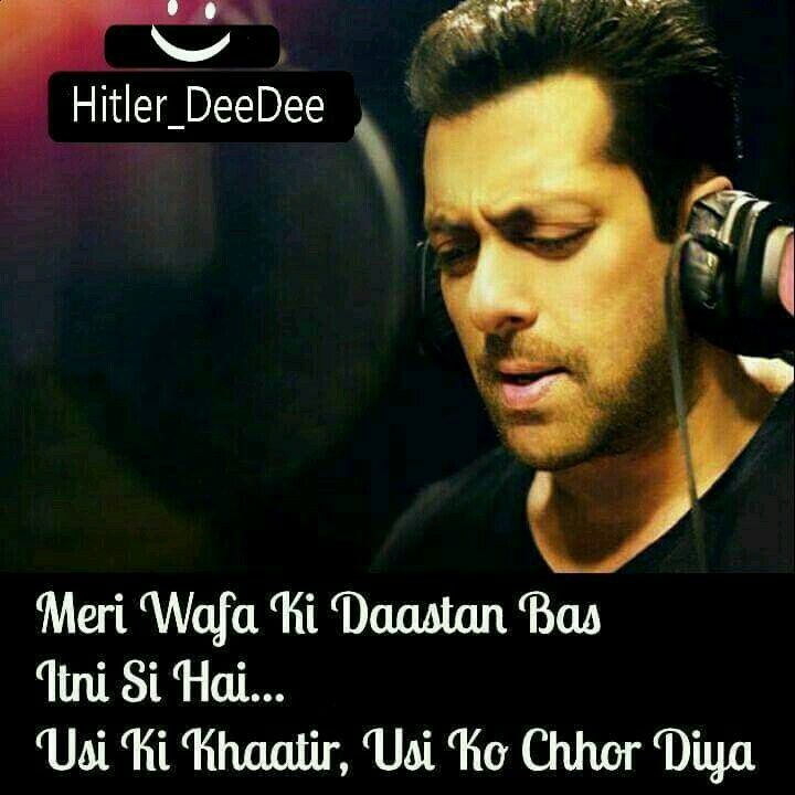 Sooo Nice I Love This Romantic Quotes Touching Words Beautiful Quotes Salman khan hka sharma starrer sultan boasts of a powerful story and some incredible performances heres presenting some important dialogues from the. pinterest