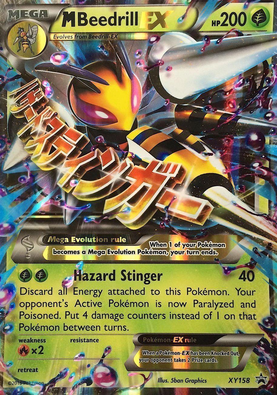 149 pokemon mega beedrill ex xy158 xy black star