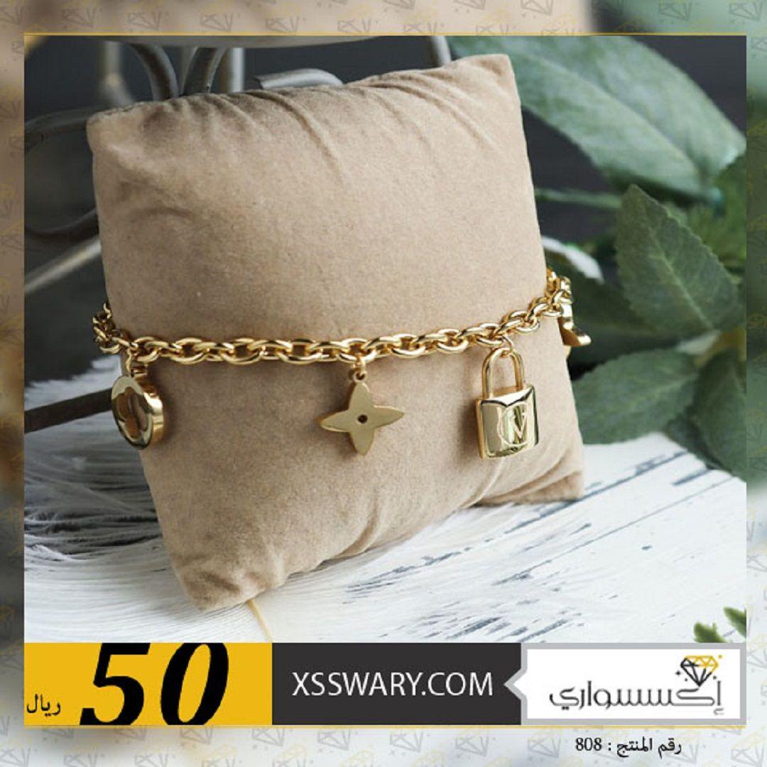 اسواره لويس فيتون قفل Beaded Jewelry Jewelry Gold Bracelet