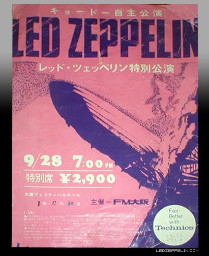 Led Zeppelin at The Festival Hall, Osaka, Japan - September