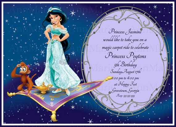 Princess Jasmine Party Invitation Aladdin Magic by AnnMarieDsgns