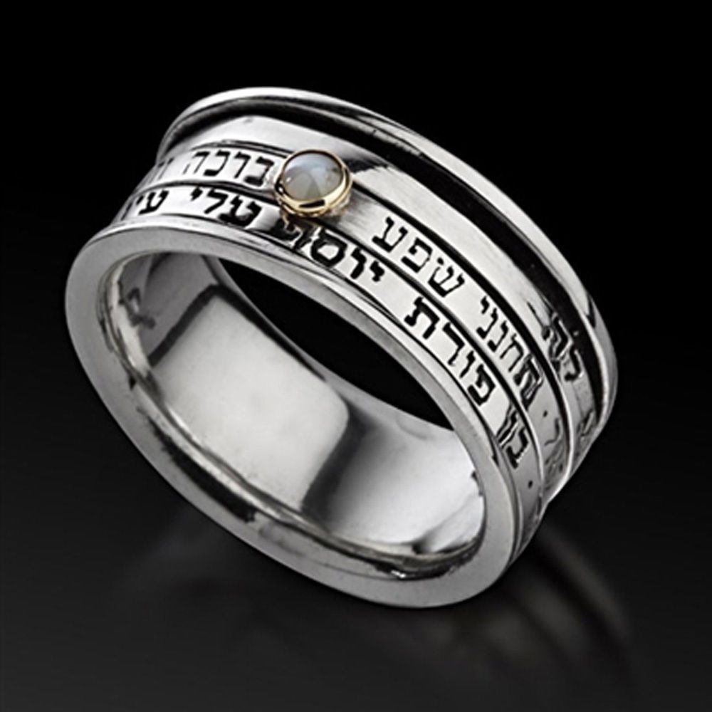 Kabbalah King Solomon Spinner Ring Withblessings Prosperity