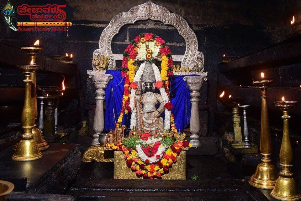 Sri krishna vajra kavacha Alankara, ಶ್ರೀ ಕೃಷ್ಣ