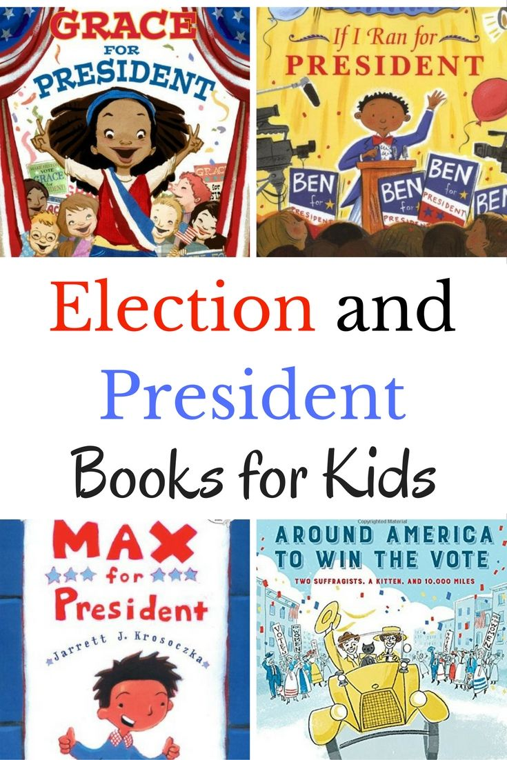 12 Books About the 2016 Election