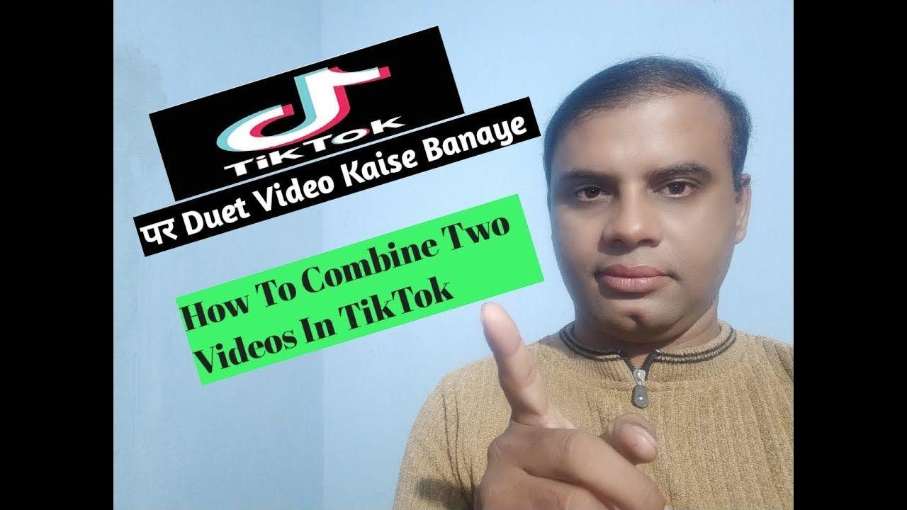 Tiktok Par Duet Video Kaise Banaye Ii How To Combine Two Videos In Tikto Duet Video Videos