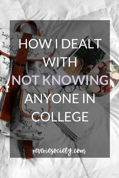 How I Dealt with Not Knowing Anyone in College | Are you a high school senior introvert worried about the whole other universe that is college? Well, don't! Here's what I did to deal with my introversion and making new friends.