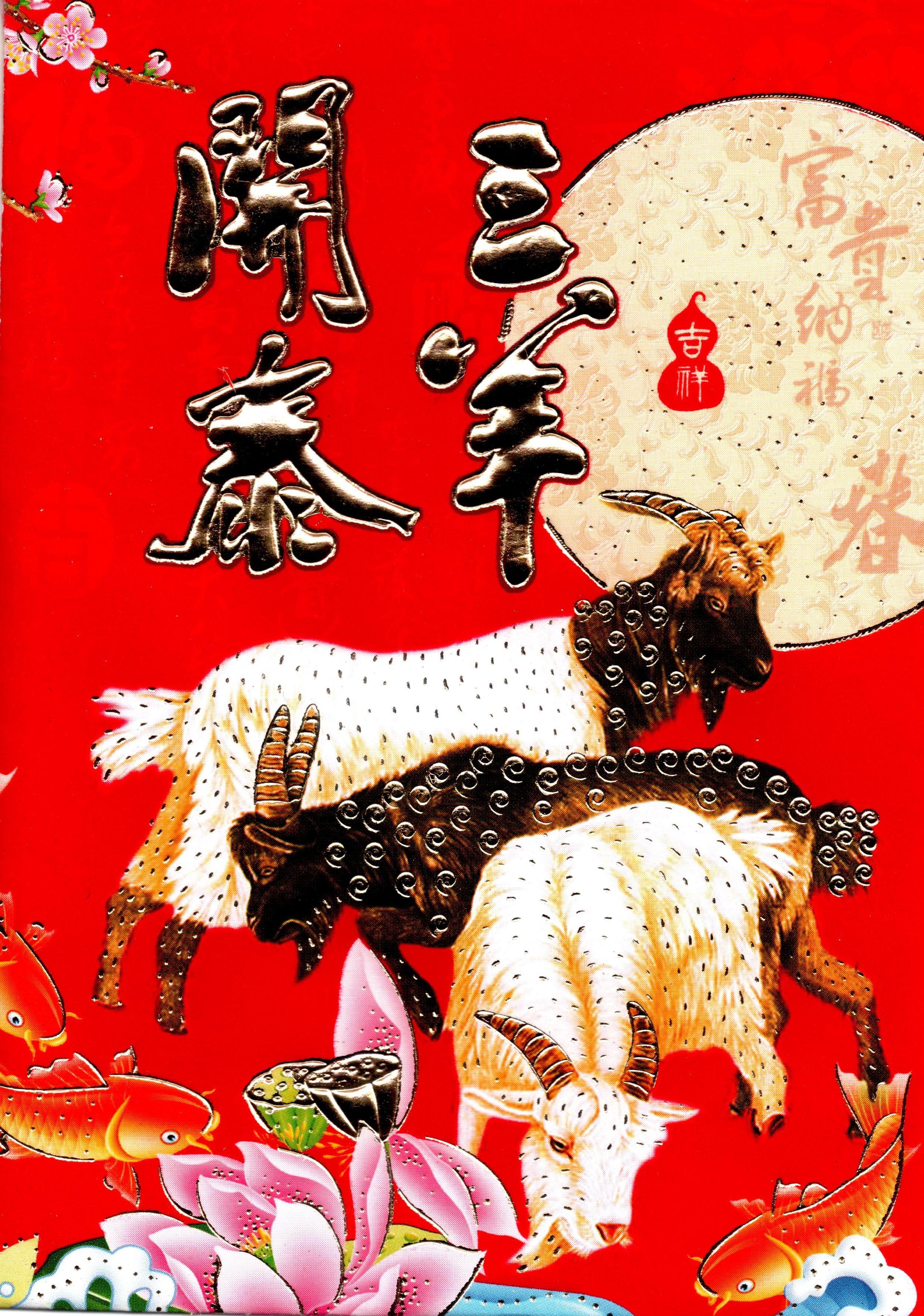 13+ Horoscopo chino que animal soy ideas in 2021