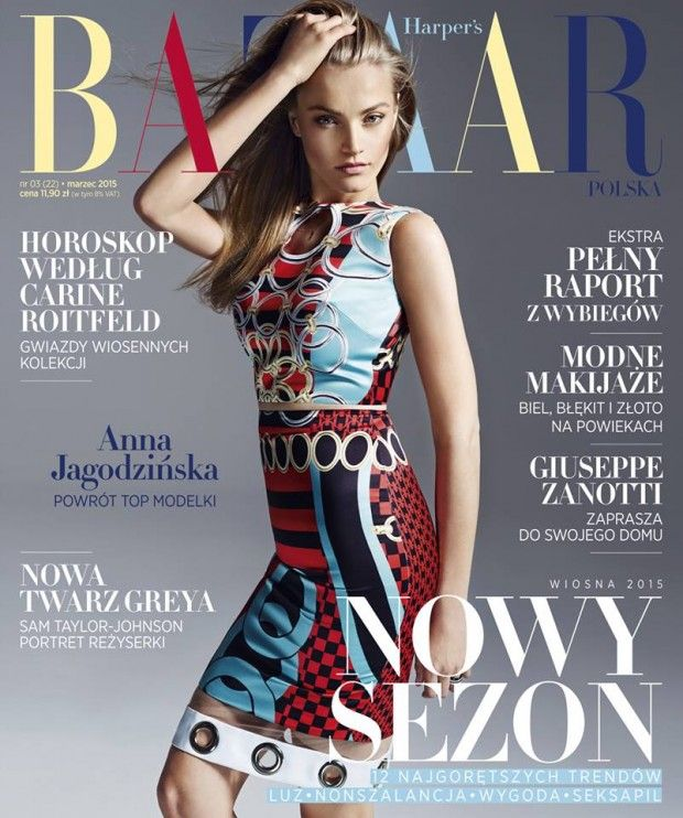 Harper's Bazaar Poland March 2015 | Anna Jagodzinska #Covers2015