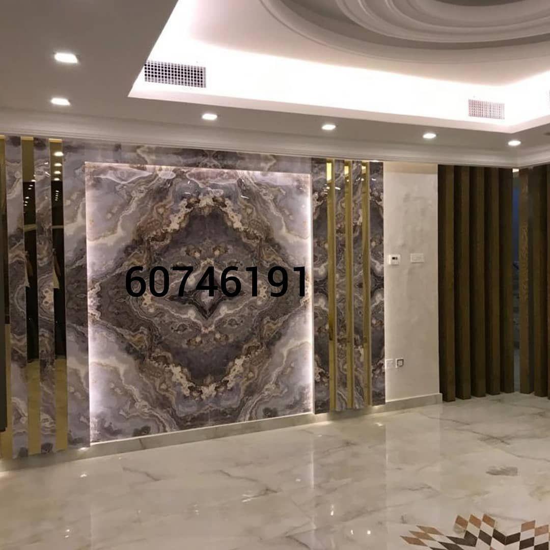 احدث عينات بديل الرخام الجديده مركز اصباغ دار الفن للإصباغ والديكورات وورق جدران الكويت لدينا تشكيلات مميزة من اصباغ ود Instagram Instagram Posts Wallpaper