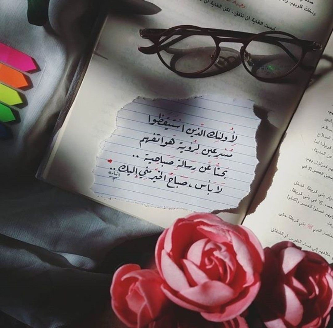 Pin By Najd On Pinterest