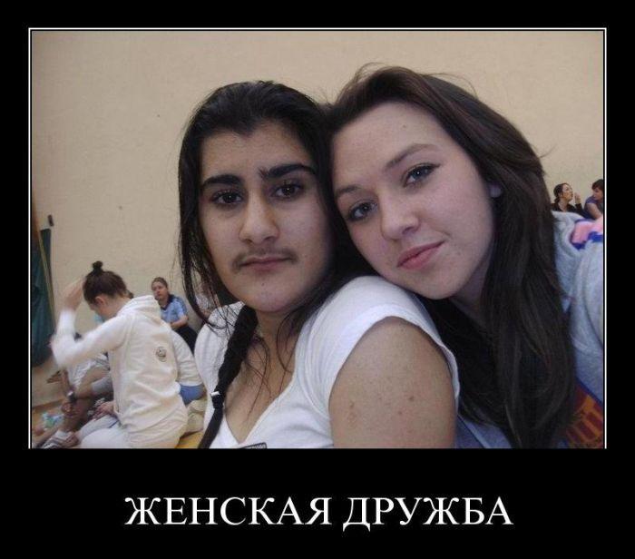 Картинки черно, кавказские картинки с надписями смешные