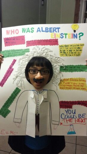 Biography book report albert einstein science books for Creative ways to make a book for a project
