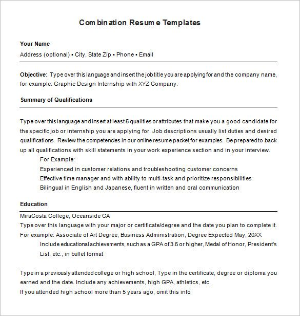 Combination Resume Template Combination Resume Template Free Samples Examples Format Job Seek