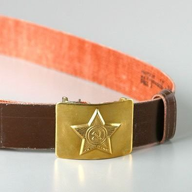 Brass Buckle Soviet Military Belt - $38.99 This Russian soviet (CCCP - USSR) military belt is made from artificial leather which is very durable and flexible