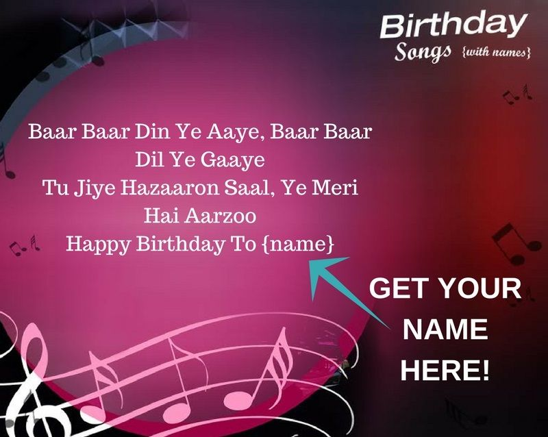 Pin On Customised Birthday Songs With Names