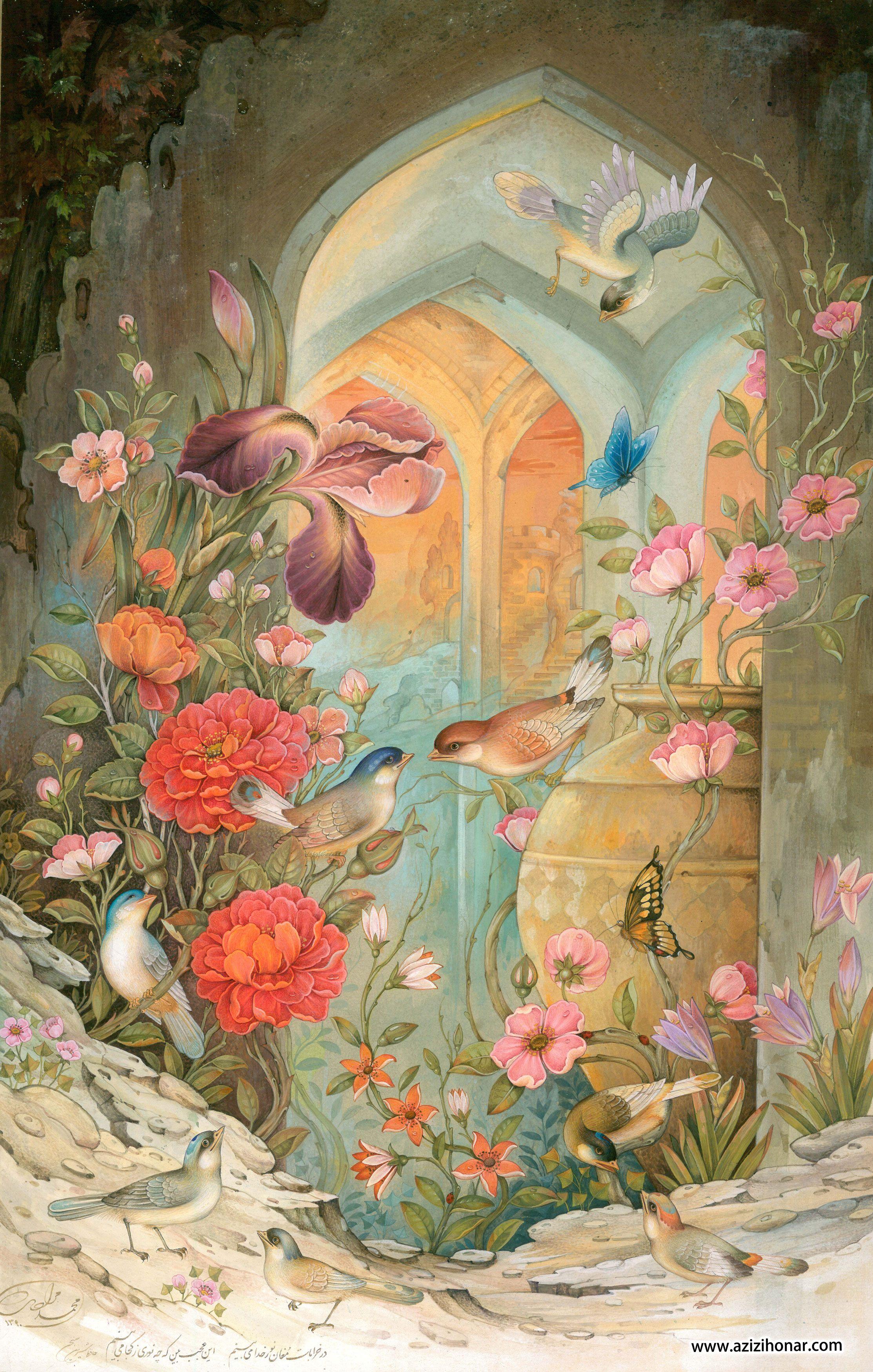 بخش١٦،یک اثر گل و مرغ « خرابات مغان » فاخر از استاد محمد مرادی تقدیم به اعضای رسمی سایت آثار هنرمندان ایران