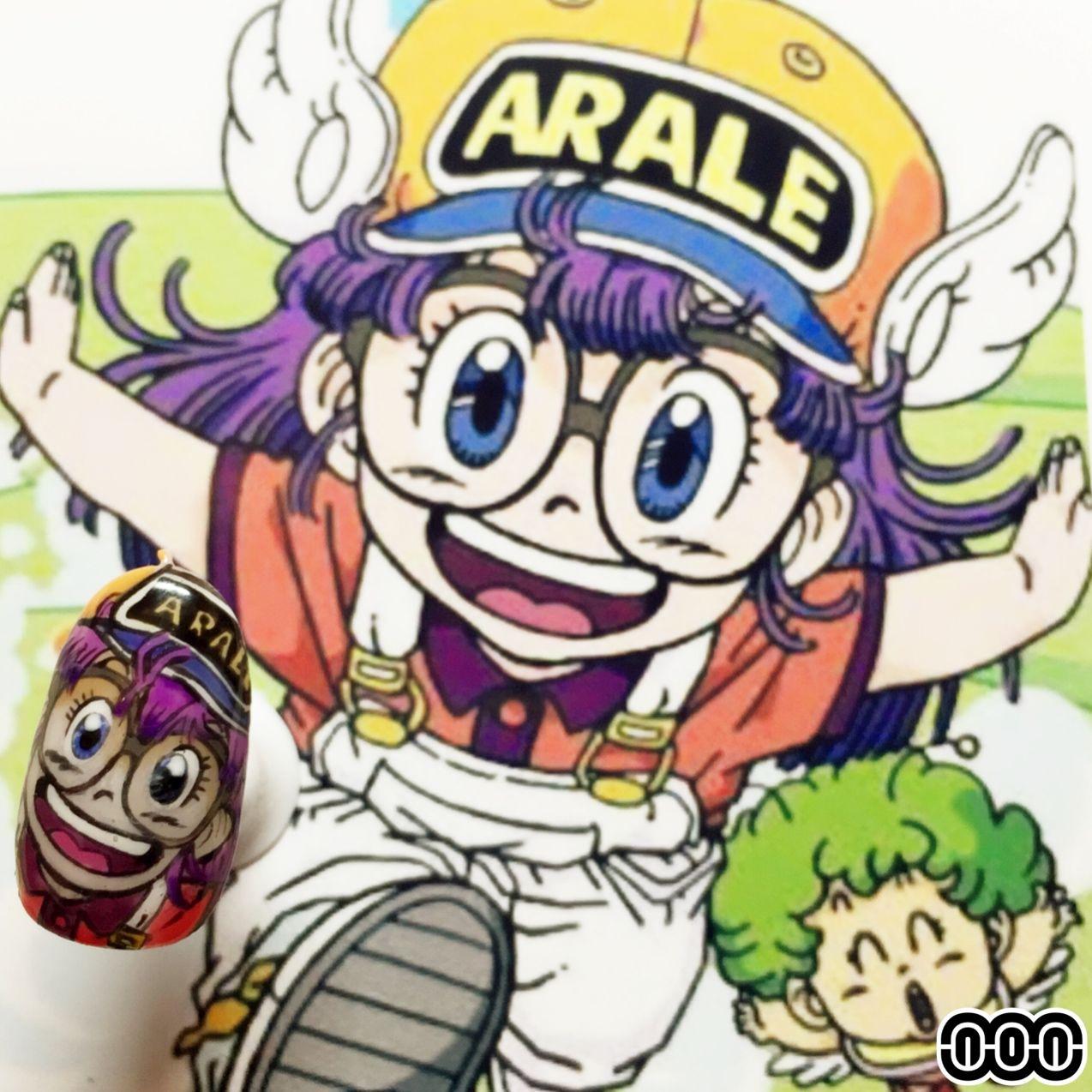 アラレちゃん スランプ アニメ Drスランプ アラレちゃん