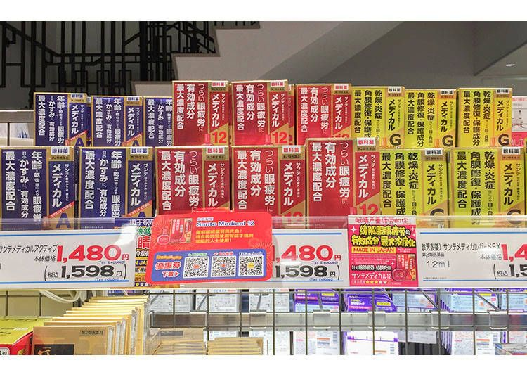 Unique Drugstores in Japan: 8 Best-Selling Products at a ...